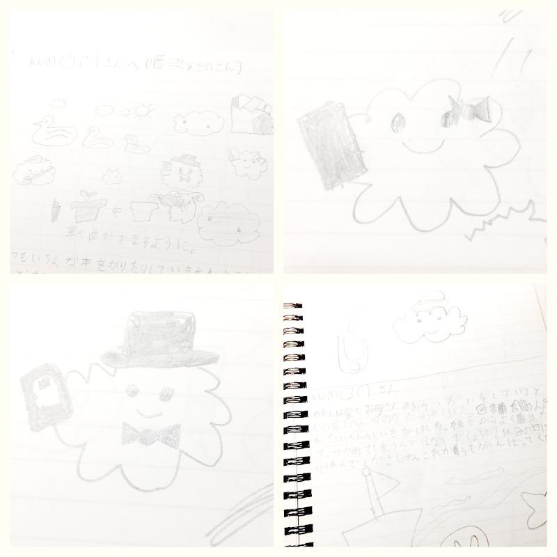 龍ケ崎の子どもたちが書いてくれたkumoriノート