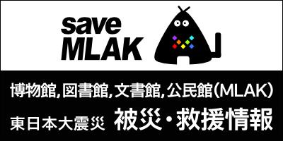 saveMLAK-400x200.png