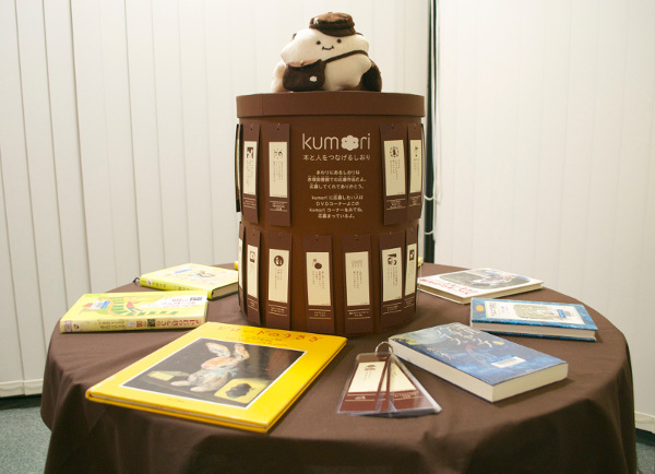 赤塚図書館での kumori 展示