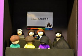 2つめのボックス。saveMLAKの報告会の様子。